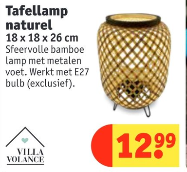 Tafellamp naturel