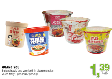 GUANG YOU Instant bowl / cup vermicelli in diverse smaken
