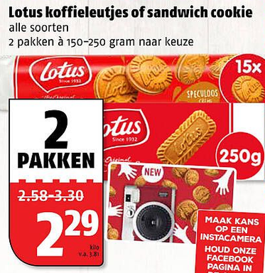 Lotus koffieleutjes of sandwich cookie
