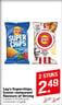 Lay's Superchips, Iconic restaurant flavours of Strong