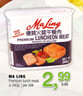 MA LING Premium lunch meat