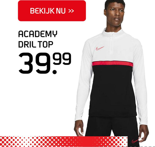 Academy dril top