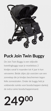 Puck Join Twin Buggy