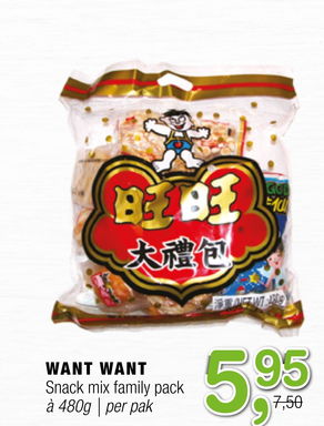 WANT WANT Snack mix family pack