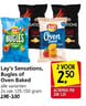 Lay's Sensations, Bugles of Oven Baked