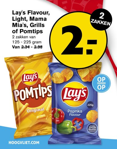Lay's Flavour, Light, Mama Mia's, Grills of Pomtips