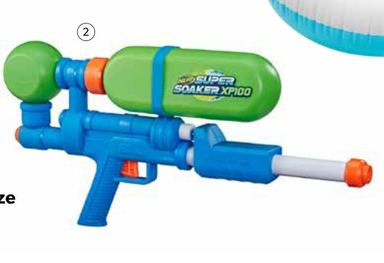 supersoaker xp100 NERF