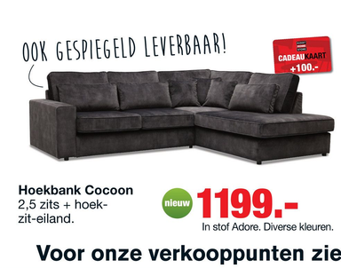 Bank Cocoon