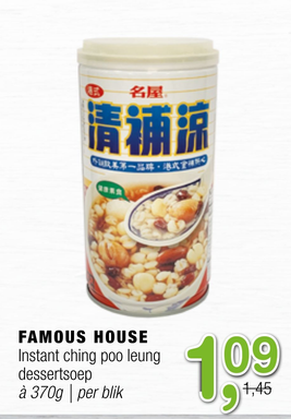 FAMOUS HOUSE Instant ching poo leung dessertsoep
