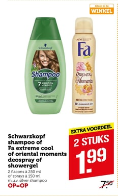 Schwarzkopf shampoo of Fa extreme cool of oriental moments deospray of showergel